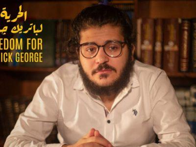 Senza fine la vicenda Patrick Zaki: dovrà passare altri 15 giorni in carcere
